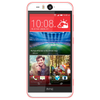 Смартфон HTC Desire EYE White Red LTE