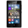 Смартфон Microsoft Lumia 532 DS Black