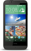 Смартфон HTC Desire 510 Dark Gray Duos