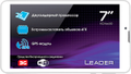 Планшет Explay Leader White