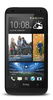 Смартфон HTC Desire 601DS Black Duos